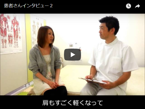札幌市頭痛専門